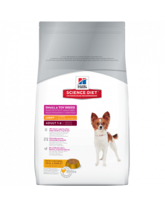 Science Diet Small & Toy Breed Light Dry Dog Food 15.5lb