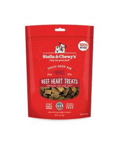 Stella and Chewys Beef Heart Dog Treats 3oz