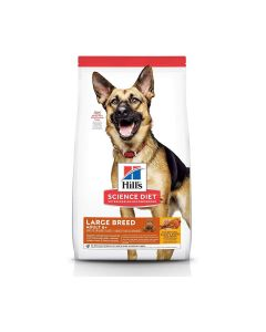 Science Diet Large Breed Adult 15lb
