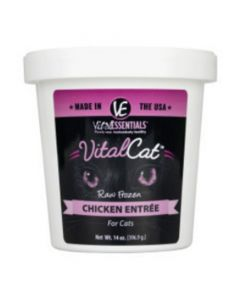 PET FOOD EXPERTS VITAL ESS FROZ CAT CHICKEN 14o IE-0001377