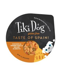 Tiki Dog Petites Taste of the World Spanish Paella Dog Food 3oz
