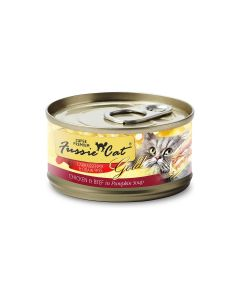 Fussie Cat Chicken and Beef 2.8oz