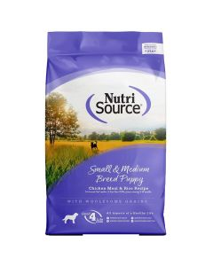 Nutrisource Chicken & Rice Small/Medium Breed Puppy Dry Dog Food 15lb