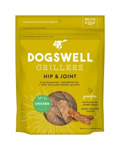 Dogswell Hip & Joint Grain Free Chicken Grillers Dog Treats 12oz