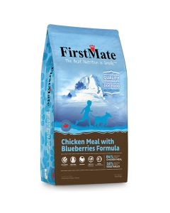 First Mate Chicken Meal with Blueberries Small Bites Dry Dog Food 14.5lb